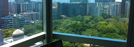 My Hong Kong office