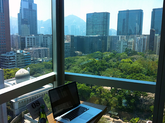 my office hong kong My mobile office